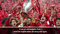 Altintop backs English clubs for Champions League glory