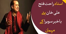 Pakistan's Top celebrity Rahat Fateh Ali Khan participated as a guest in BKS