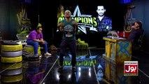 Champions With Waqar Zaka Episode 12 | Champions Auditions | Waqar Zaka Show
