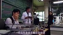日劇 » 神探伽利略 第2季09