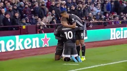 Aston Villa - Leicester City (1-4) - Maç Özeti - Premier League 2019/20