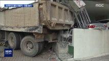 브레이크 풀린 '26톤' 트럭…공포의 '광속' 후진