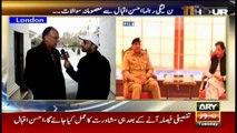 11th Hour | Waseem Badami | ARYNews | 10 December 2019
