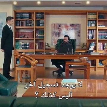 الحلقة 57 من مسلسل لا تترك يدي مترجمة للعربية القسم الأول