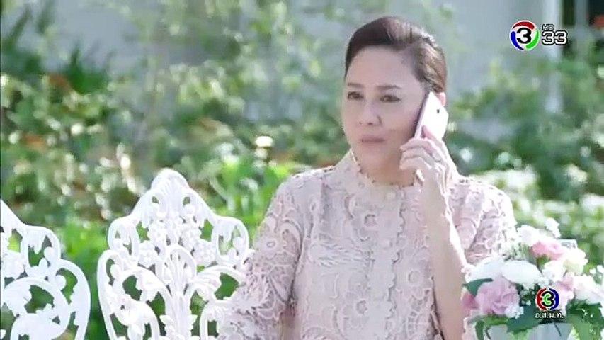 Yêu Anh Chỉ Là Đùa Tập 26 - HTV2 lồng tiếng tap 27 - Phim Thái Lan - Phim yeu anh chi la dua tap 26 | Godialy.com