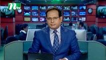 NTV Shokaler Khobor |11 December 2019