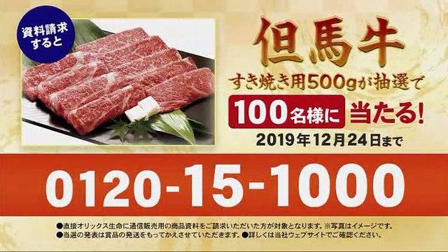 やすらぎの刻~道 #177 テレビ朝日開局60周年記念 - 19.12.11