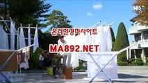 일본경마 온라인경마 MA%892%NET 일본경마 오늘의경마