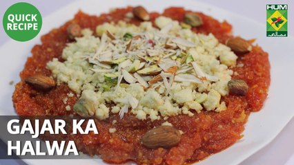 Gajar Ka Halwa | Quick Recipe | Masala TV