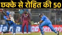 India vs Westindies, 3rd T20I : Rohit Sharma slams 23 Ball 50, Equals Virat Kohli's Record| वनइंडिया