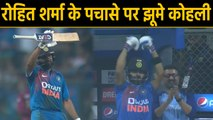 India vs West Indies, 3rd T20I : Virat Kohli celebrates Rohit Sharma's Fifty | वनइंडिया हिंदी