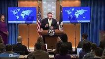 الخارجية الأمريكية تعلن فرض عقوبات جديدة على كيانات وشركات إيرانية