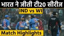 India vs West Indies, 3rd T20I Match Highlights : Virat Kohli & Co. seal series | वनइंडिया हिंदी