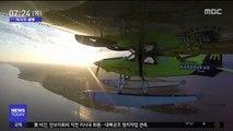 [이 시각 세계] '세계 최초' 전기 수상 비행기 시험 비행