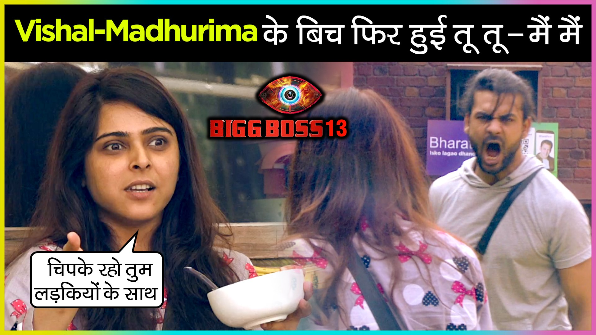 Madhurima Tuli GETTING JEALOUS By Vishal's CLOSENESS With Other Female Contestants?!   BB13