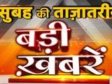 Top News Latest News Top Headlines 12 December News India Top News वनइंडिया हिंदी