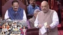 Citizenship Amendment Bill 2019 Passed In Rajya Sabha    Oneindia Telugu