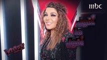 سميرة تردّ على انتقادها في ما يخصّ سنّها #MBCTheVoice