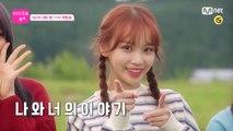 IZ*ONE CHU [Teaser] 나와 너의 이야기, 아이즈원 츄♡ 181025 EP 0