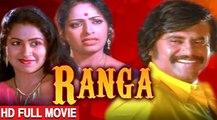 Tamil Superhit Movie|Ranga|Rajinikanth|Raadhika