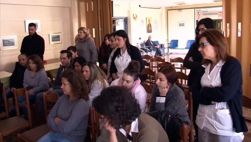 Το προσωπικό του Θεραπευτηρίου Χρόνιων Παθήσεων Ευρυτανίας εκπαιδεύτηκε από το ΕΚΑΒ Λαμίας στην παροχή πρώτων βοηθειών