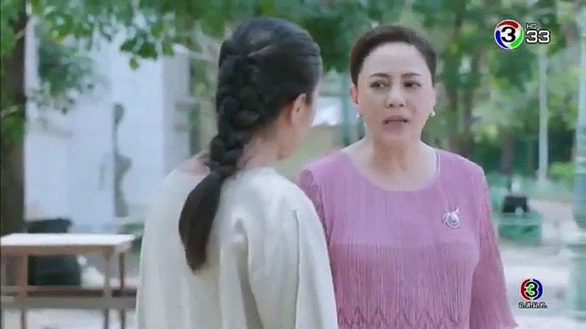 Yêu Anh Chỉ Là Đùa Tập 31 - Lồng Tiếng Tap 32 - HTV2 Phim Thái Lan - Phim yeu anh chi la dua tap 31 | Godialy.com