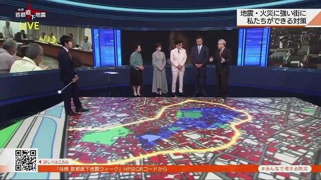 NHKスペシャル シリーズ 体感 首都直下地震「災害に耐える社会へ」 - 19.12.11