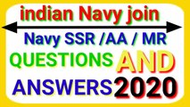 Navy MR/AA/SSR questions 2020। India navy important question। Navy MR question paper 2020। Navy MR। GK today। GK questions and answers। Gk in hindi। Daily gk। General knowledge questions and answers in hindi। Daily current affairs। Current affairs today।