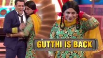 Bigg Boss 13: Sunil Grover aka Gutthi to enter Salman Khan's show   FilmiBeat