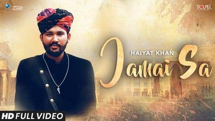 Jamai Sa | Haiyat Khan | Swaroop Khan | Official Music Video