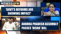 Nirmala Sitharaman says that govt's reforms are showing impact   Oneindia News