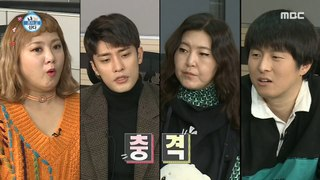 [HOT] the actor's shocking eating habits 나 혼자 산다 20191213