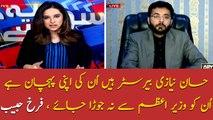 Hassan Niazi has his own identity, don't juxtapose him with PM: Farrukh Habib