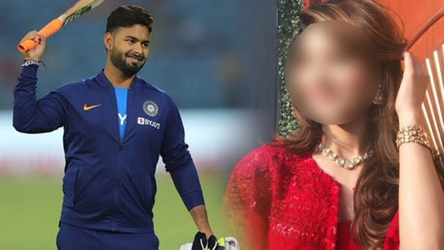 Is Rishabh Pant Dating With Bollywood Actress ? || Oneindia Telugu
