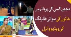 Video of a woman in Peshawar showing her firing shots go viral