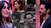Bigg Boss 13: Rashami, Arhaan Khan के अलावा इन पर उतरा Kamya और Hiten का गुस्सा   FilmiBeat