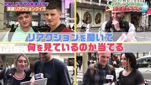 スクール革命!英会話の授業&若林結婚お祝いドッキリ! - 19.12.15