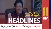 ARY News Headlines | PM returns from daylong visit of Saudi Arabia | 11 AM | 15 Dec 2019
