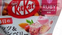 Nuts & Cranberry KitKat in Japan!