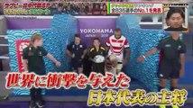 ジャンクSPORTS【ラグビー日本代表が集結!▽野村克也流・一流の育て方】 - 19.12.15