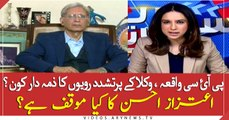 Who is responsible for the PIC incident and lawyer's violent behavior? What stand do Aitzaz Ahsan have?