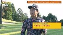 191208 SKE48 Ishida Junichi no Sunday Golf (Yamauchi Suzuran) ep87