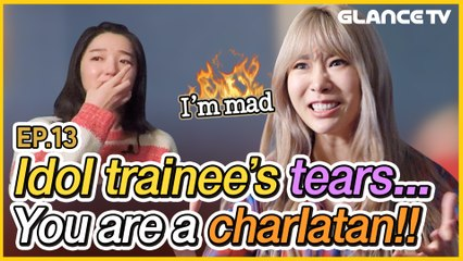 What should I do with this kind woman who can't even swear to the CEO?!ㅣJeA Lalala EP.13ㅣ
