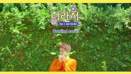 Vì Đó Là Em #VDLE _ 너라서 _ OSAD X Shin Hyun Woo - Teaser 2