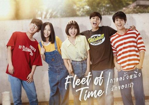Thai Drama:匆匆那年Fleet of time-official trailer
