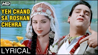Yeh Chand Sa Roshan Chehra | Lyrical Song | Kashmir Ki Kali | Shammi Kapoor, Sharmila Tagore