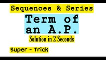 Sequences and Series Shortcut | Term of an Arithmetic Progression | Part1 | Math Tricks | JEE | NDA
