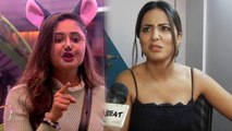 Bigg Boss 13: Hina Khan reveals about given advice to Rashami Desai in the house | FilmiBeat