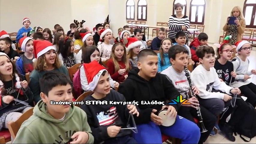 Ο Μητροπολίτης Φθιώτιδας με τους μαθητές του 7ου δημοτικού σχολείου Λαμίας