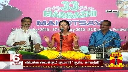 களைகட்டிய மார்கழி இசை திருவிழா : கர்நாடக இசை மழையில் நனையும் ரசிகர்கள்   Margazhi